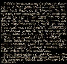 dubbio-definizione-danilo-amelotti.com